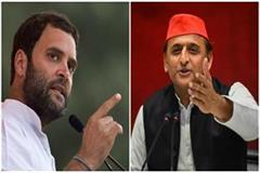 akhilesh attack on congress or bjp