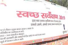 haryana hindi news karnal is th most clean city in haryana