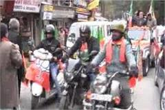 bjp pulls out rally in shimla