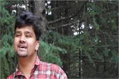 himachal s gabbaru made a hilltop mashup song