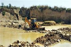 department s big action on mining mafia