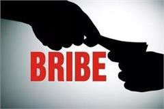 asi takes bribe of 6 thousand rupees control suspend