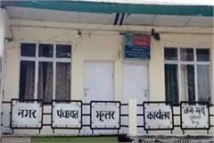 shopkeepers not gave millions of rupees of bhuntar nagar panchayat