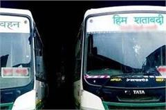 additional buses will run for cbse student