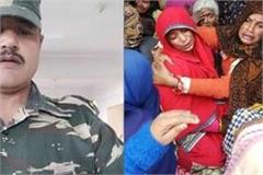 airstrike s martyr s wife demanded the evidence