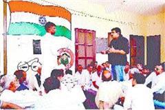 rewari development news