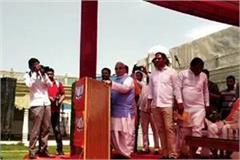 during the program mp krishan pal told as gunda kalraj replied