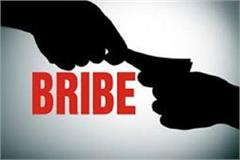 lokayukta s screws take bribe to patwari