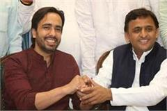 jayant chaudhary says ready to contest against bjp