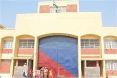 pakistani prisoner death in amritsar central jail