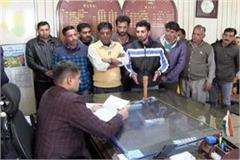 road closed to village from dumping villagers handed over memorandum to dc