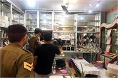 theft in jewelery shop