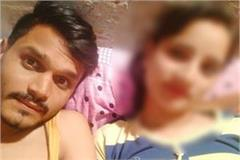 honor killing in tohana fatehabad on love marriage