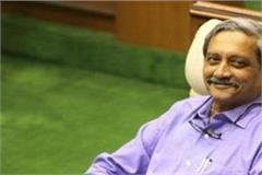 national mourning in death cm manohar parrikar