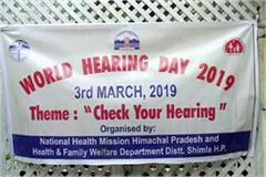 world hearing day organized program on chek your hearing topic in shimla