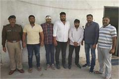 haryana news four criminal arrested in encounter in sirsa