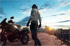 student left home due to pubg game addiction