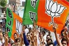 bjp sweeps all the assembly constituencies of uttar pradesh