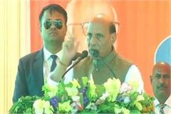 home minister rajnath says in unnao