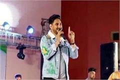 punjabi singer kulwinder billa perform in nation level holi fair sujanpur