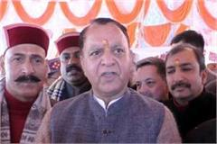 iph minister laid foundation stone of exellent horticulture center in palampur
