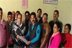 primary teachers association performed