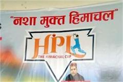 here organized hpl on the line of ipl
