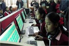 english language lab started in 36 schools of himachal