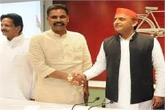 bjp mp anshul verma joined the sp