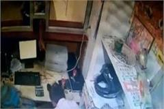 thieves target bank created captured in cctv camera