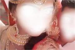 gay marriage in machiwara sahib