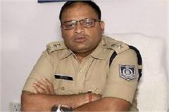 sp dance with mp bjp expresses objection