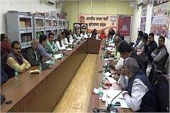 bjp s control room will be rohtak for the 10 seat election strategy in haryana