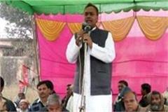 balrampur police notice to send former sp mla