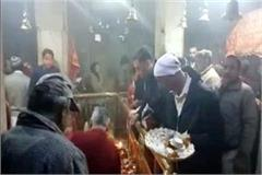 devotees came in court of maa jawala at hindu new year