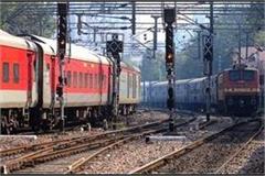 special train to run between anand vihar and kamakhya on holi