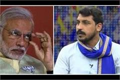 bhima army s fast to prepare for elections against modi