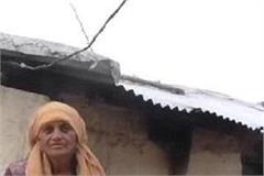60 year old elderly woman widowed pension