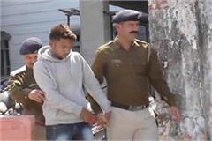 pawata sahib smack yuvak arrested