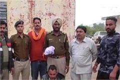 alto car charas in accused arrest