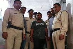 the house of liquor was being run on the day of holi police arrested