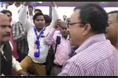 bsp workers meeting in bsp meeting