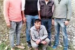security branch arrested one with hashish during patrolling