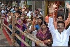 among the joys of har har mahadev