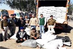bbn baddi sawdust pop accused arrested