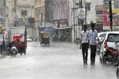 chance of rain in uttar pradesh on friday