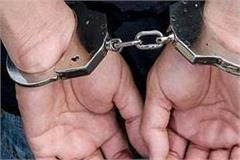 one person arrested with 250 grams of opium