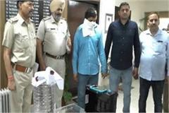 who broke atm to steal rs 11 lakh was gaurd in bank