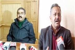 bjp congress face to face about mega investor meet