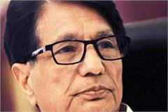 rld chief ajit singh filed nomination papers from muzaffarnagar